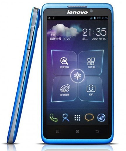 Lenovo IdeaPhone S890 Launched In India