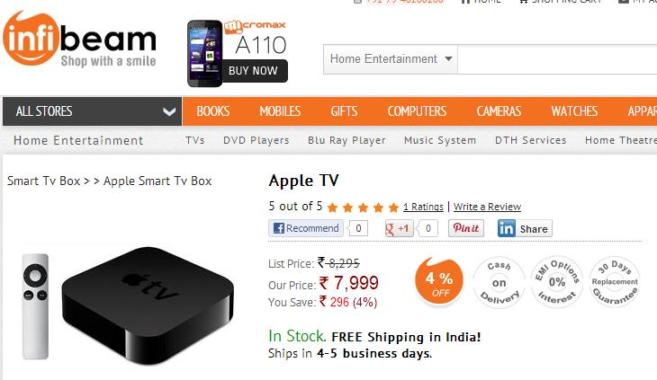 Apple-Tv-From-Infibeam