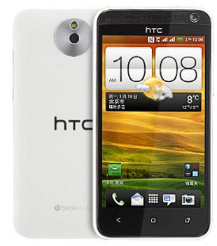HTC-E1-Smartphone Price Reviews and Features