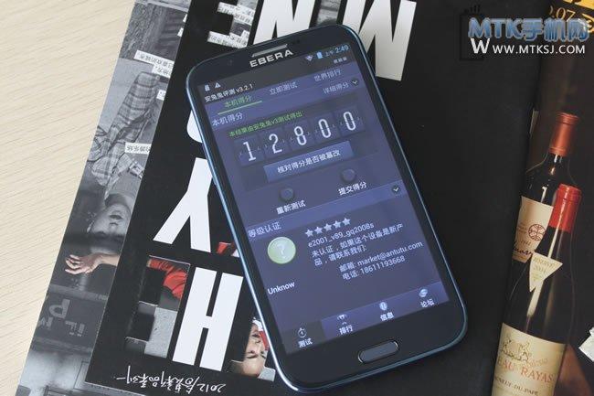 Samsung Galaxy Mega Clone