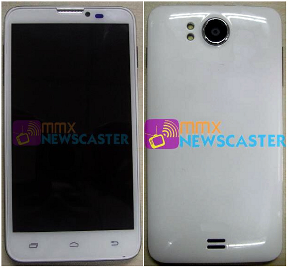 Micromax A111 Smartphone - Cheap qHD Display Phablet