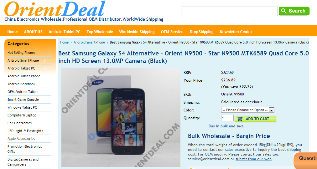 Samsung Galaxy S4 Clone buy from Orient Deal
