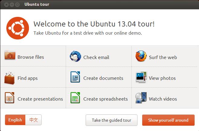 Ubuntu 13.04 Raring Ringtail - online toor