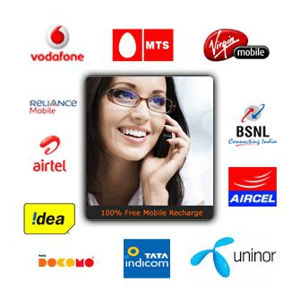 free mobile recharge in india