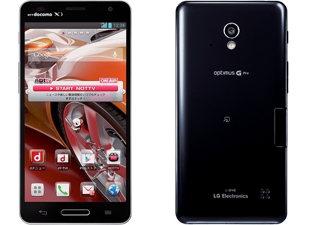 LG Optimus G Pro Smartphone Price Reviews and Specifications