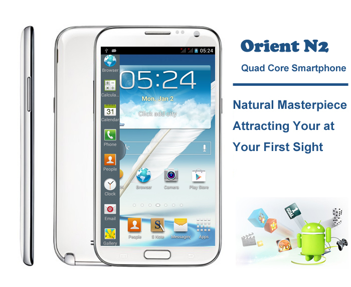 Features of Samsung Galaxy Note 2 Clone