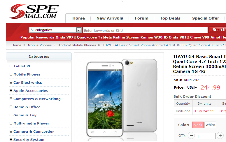 JIAYU G4 Basic Smartphone buy from Spemall