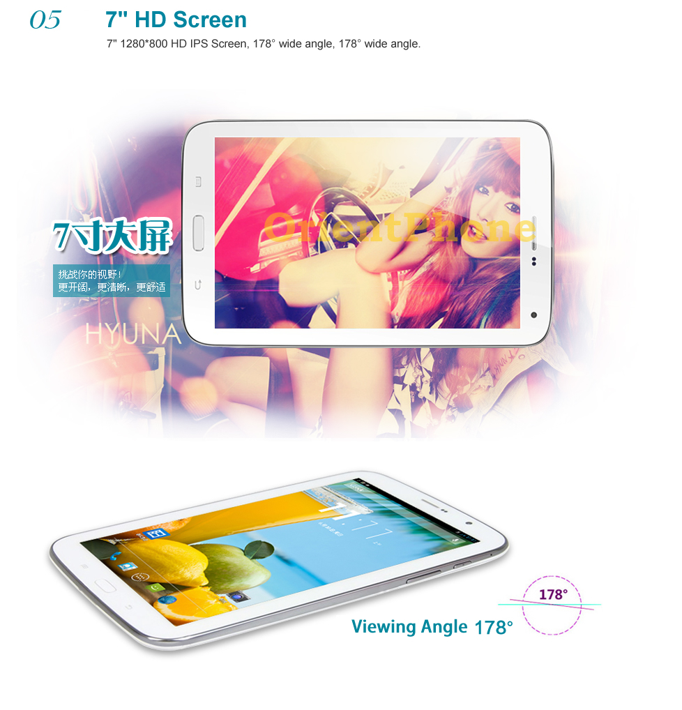 OrientPhone N7 - Cheap 3G Phablet