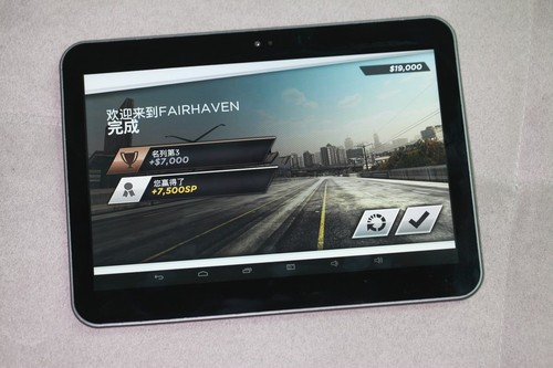 Full Hd Screen Tablet