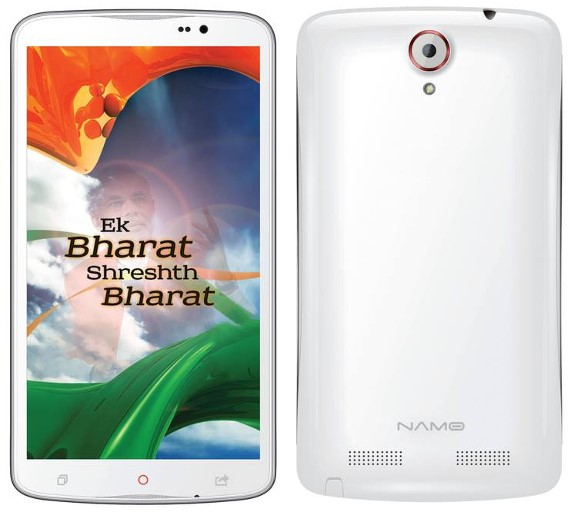 Smart Namo Phablet