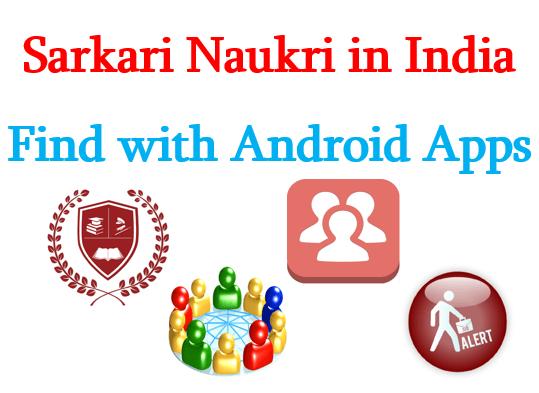 Sarkari Naukri in India