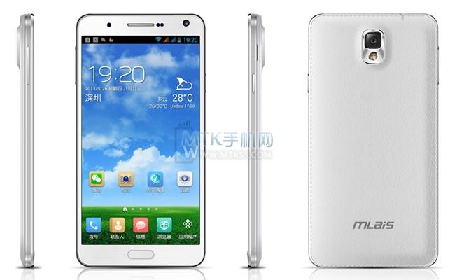 Mlais PRO Mobile