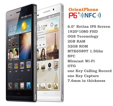 OrientPhone P6 Plus