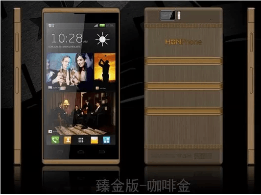 HONphone H1 Mobile