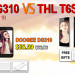 DG310-VS-THL-T6S-yellow 8.29--9.2(1)