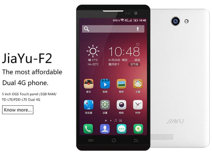 jiayu f2 mobile phone