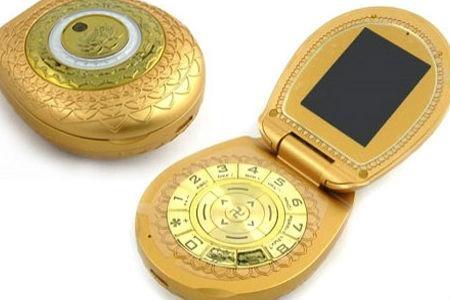 golden-buddha-phone