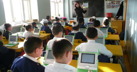 10 Interesting Ways to Use Technology and Revolutionize Classroom Teaching